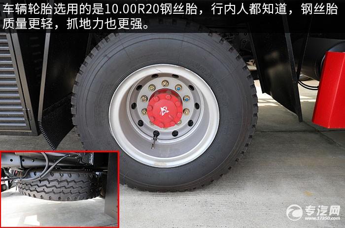 东风多利卡D9雏禽运输车评测轮胎