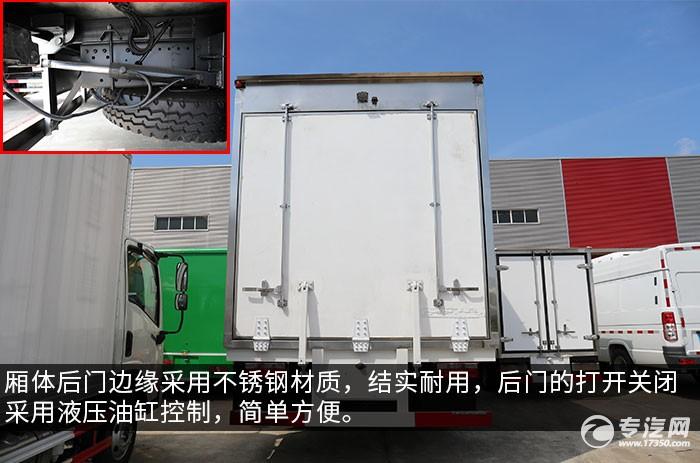 东风多利卡D9雏禽运输车评测后门