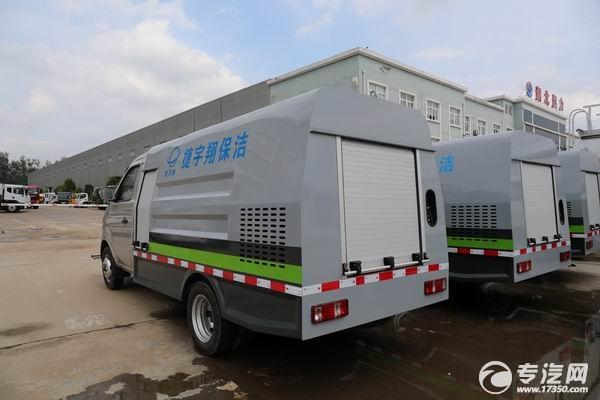 長安國六路面養護車