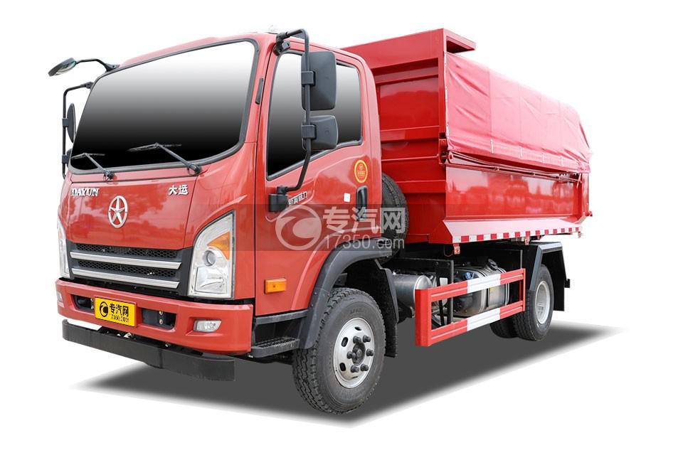 大運新奧普力單排國六自卸式垃圾車