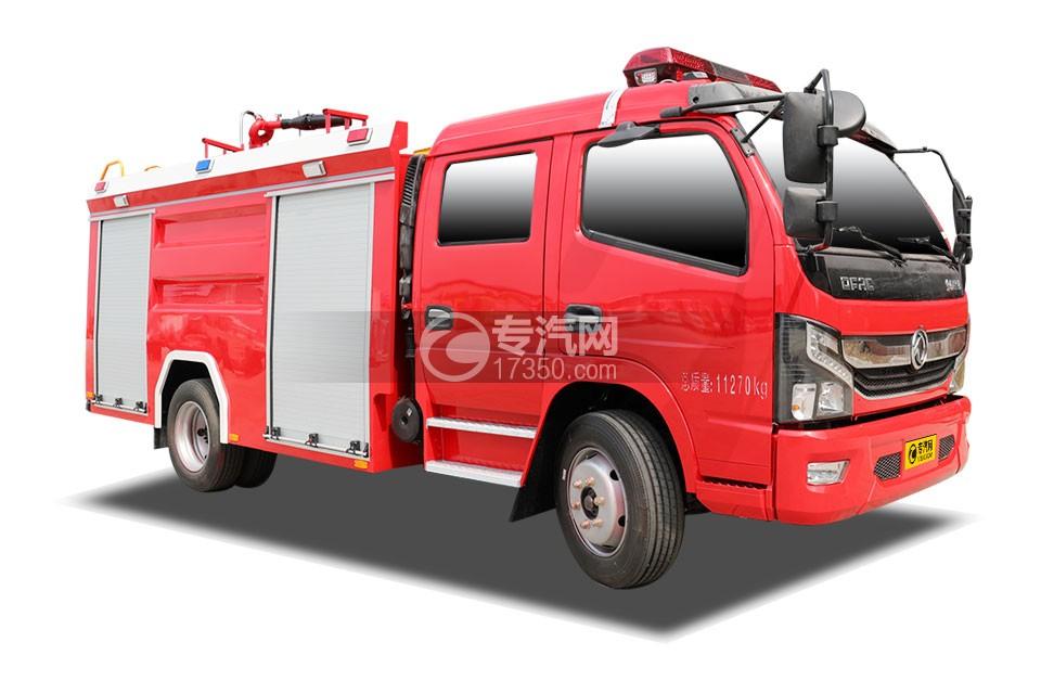 東風凱普特雙排國六泡沫消防車