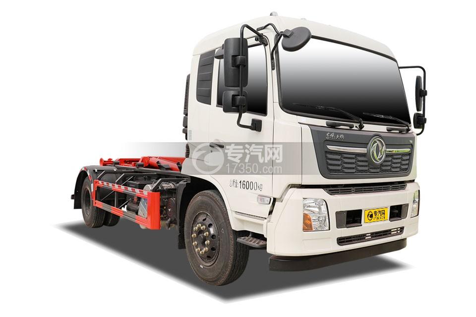 东风天锦VR国六车厢可卸式垃圾车