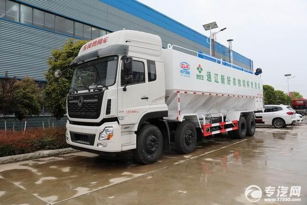 东风天龙40方散装饲料运输车