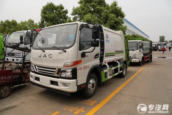 江淮骏铃V6国六压缩式垃圾车
