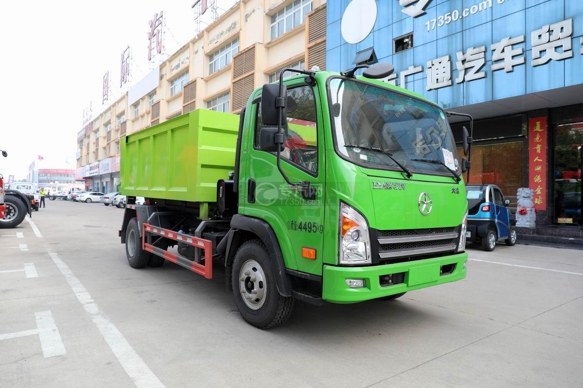 大運新奧普力單排國六車廂可卸式垃圾車(果綠色)
