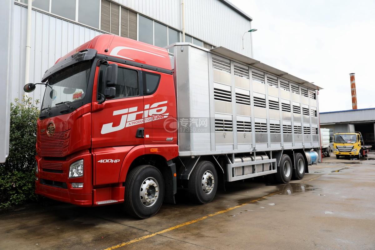 解放JH6前四后八国六畜禽运输车