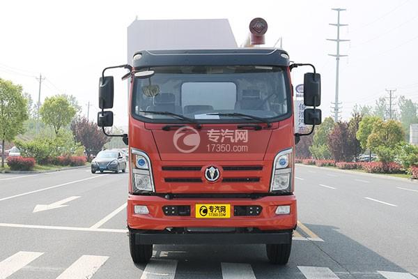飞碟奥驰V6单桥散装饲料运输车正前方图