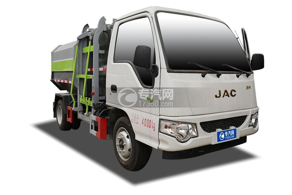 江淮康鈴X1自裝卸式垃圾車