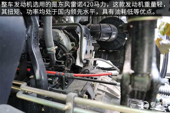 东风天龙VL前四后八畜禽运输车评测发动机