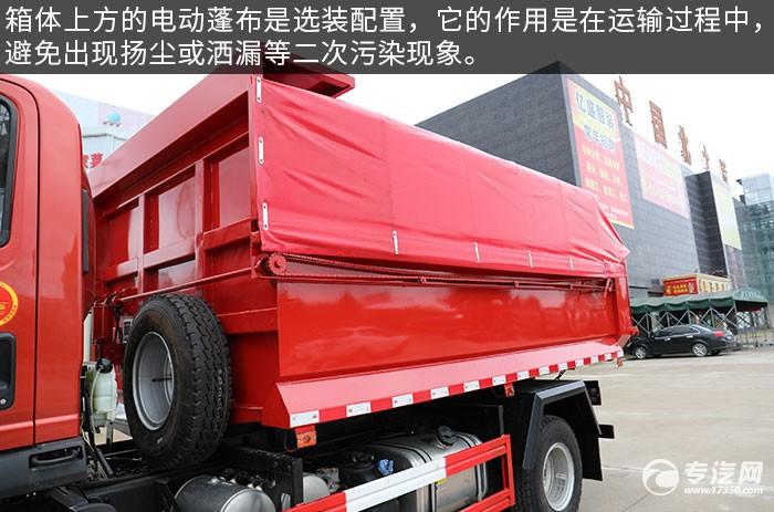 大運新奧普力國六自卸式垃圾車評測電動蓬布