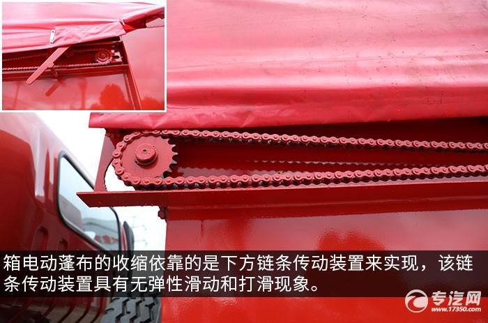 大運新奧普力國六自卸式垃圾車評測鏈條傳動裝置