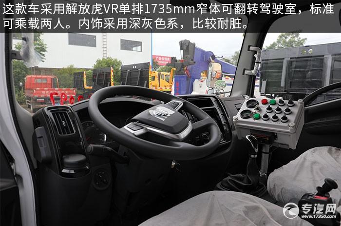 解放虎VR��六�呗奋��u�y�{�室