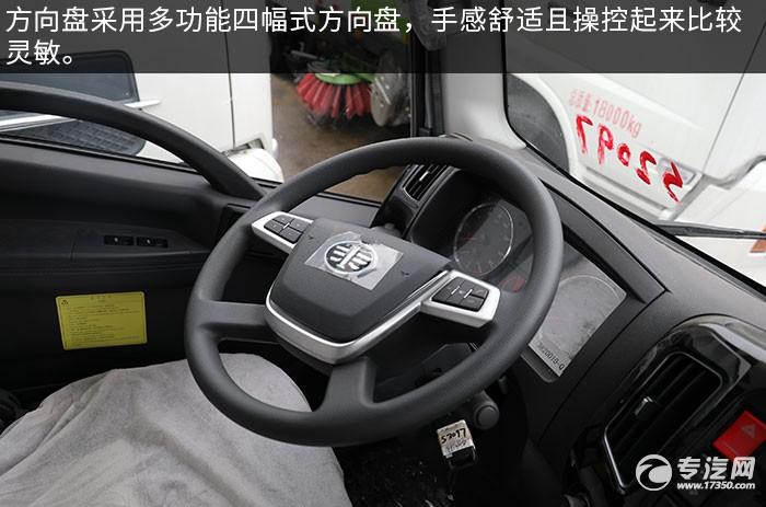 解放虎VR��六�呗奋��u�y方向�P