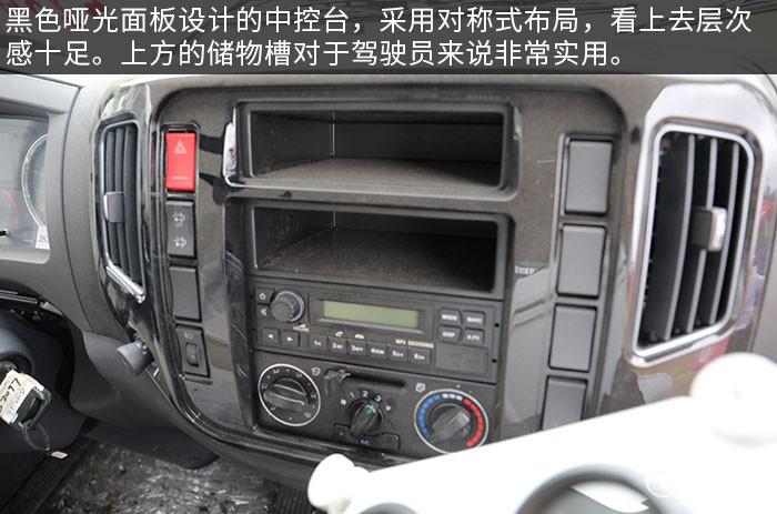 解放虎VR��六�呗奋��u�y中控�_