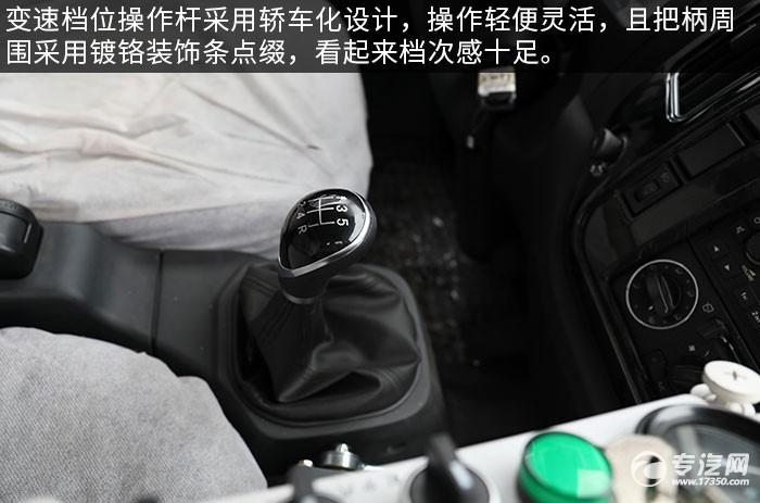 解放虎VR��六�呗奋��u�y�速箱