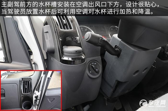 解放虎VR��六�呗奋��u�y空�{出�L口