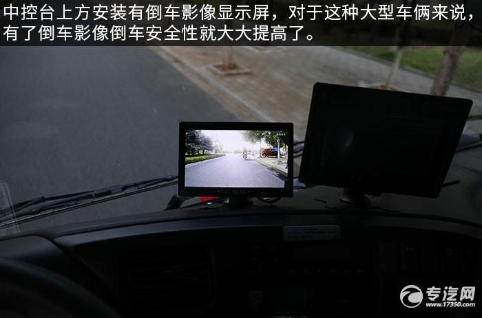 东风天龙VL前四后八畜禽运输车评测倒车影像