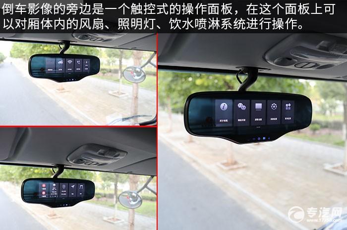 东风天龙VL前四后八畜禽运输车评测行车记录仪