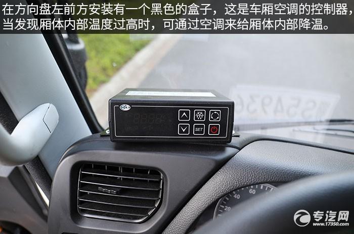 东风天龙VL前四后八畜禽运输车评测空调控制器