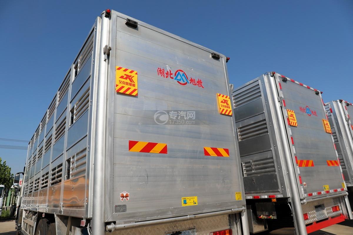 东风天龙KL前四后八国六畜禽运输车尾板细节
