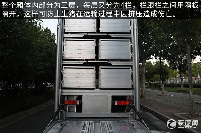 东风天龙VL前四后八畜禽运输车评测厢体细节