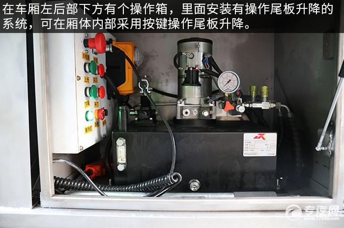 东风天龙VL前四后八畜禽运输车评测操作箱