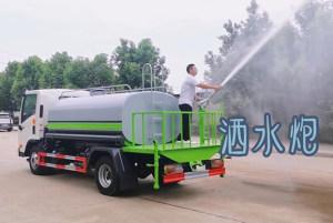 大运新奥普力5方消毒防疫洒水车工作视频