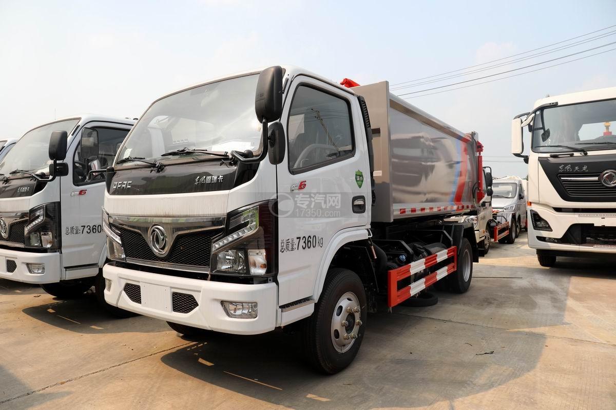 東風福瑞卡F6國六自裝卸式垃圾車