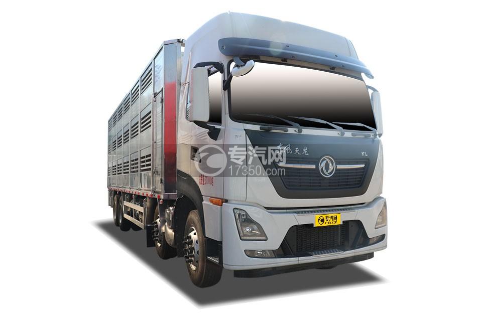 东风天龙KL前四后八国六畜禽运输车(白色)