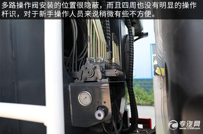 陕汽轩德X9国六压缩式垃圾车评测多路操作阀