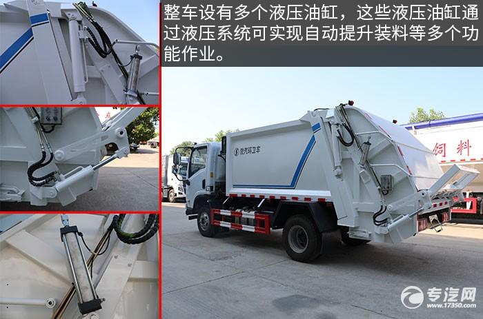 陕汽轩德X9国六压缩式垃圾车评测液压油缸