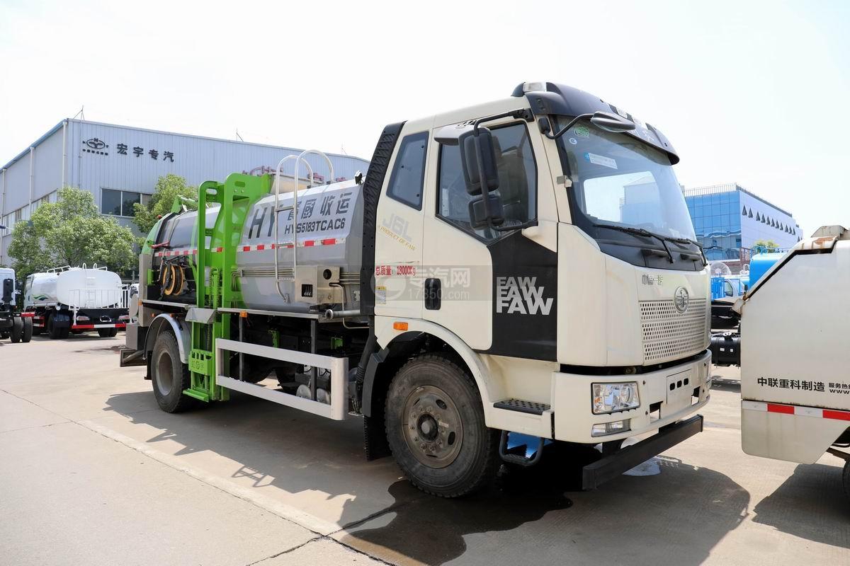 解放J6L单桥国六餐厨式垃圾车