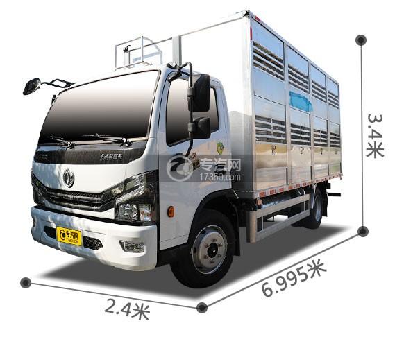 东风多利卡D7国六畜禽运输车外观尺寸图