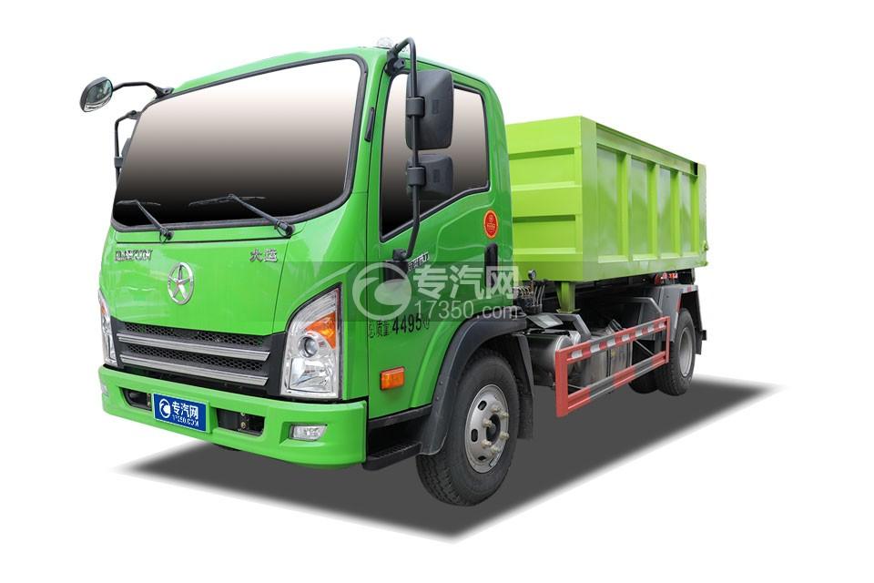 大运新奥普力单排国六车厢可卸式垃圾车(果绿色)