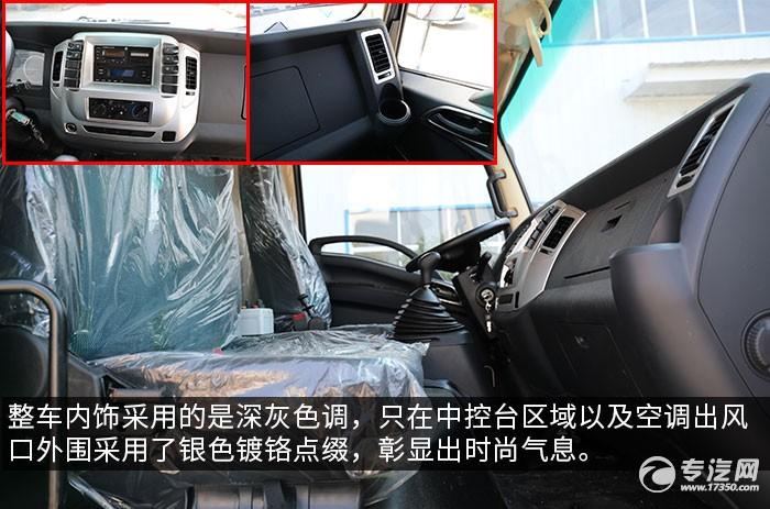 陜汽軒德X9國六壓縮式垃圾車評測內飾