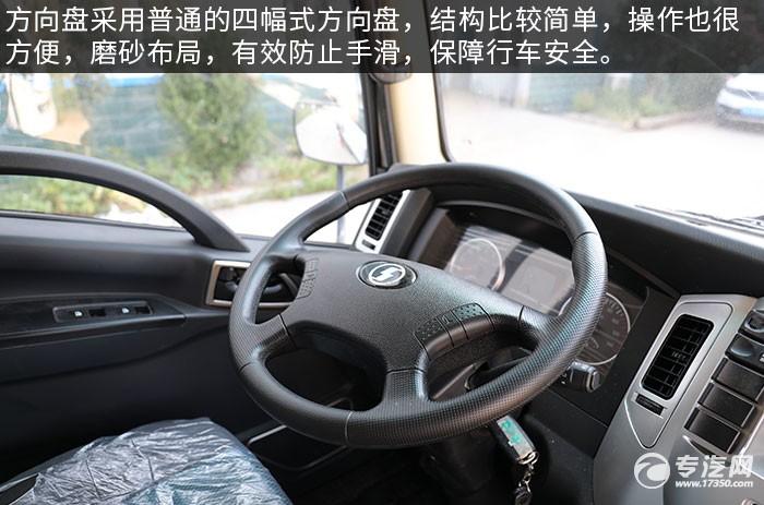 陜汽軒德X9國六壓縮式垃圾車評測方向盤