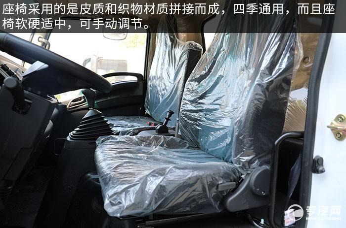 陜汽軒德X9國六壓縮式垃圾車評測座椅