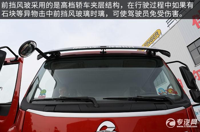 東風柳汽乘龍H5國六后雙橋12噸直臂隨車吊評測前擋風玻璃