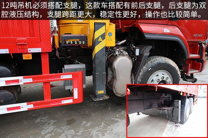 東風柳汽乘龍H5國六后雙橋12噸直臂隨車吊評測支腿