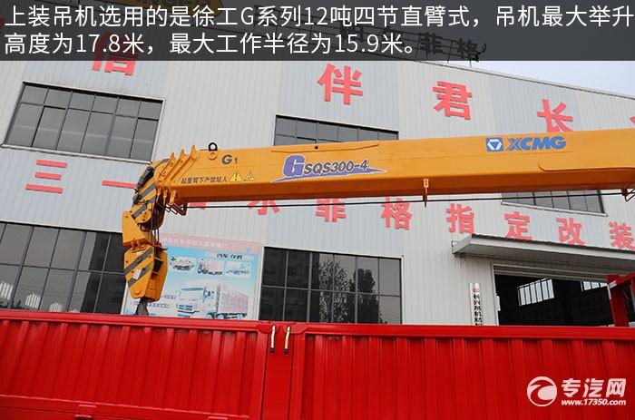 東風柳汽乘龍H5國六后雙橋12噸直臂隨車吊評測吊機
