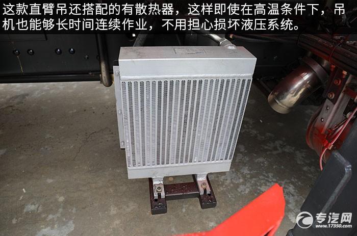 東風柳汽乘龍H5國六后雙橋12噸直臂隨車吊評測散熱器
