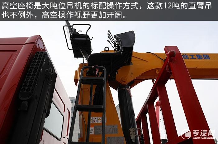 東風柳汽乘龍H5國六后雙橋12噸直臂隨車吊評測高空操作椅