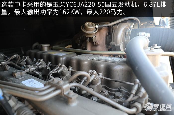 陜汽軒德翼6單橋220馬力中卡評測發動機