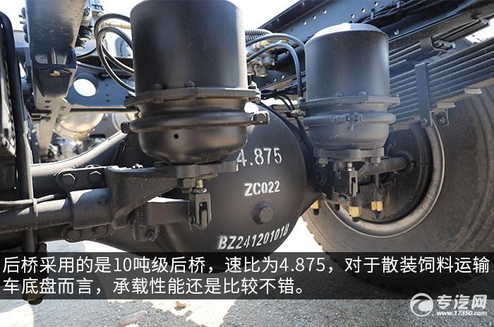 陕汽轩德翼6单桥220马力中卡评测后桥