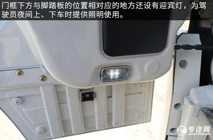 陜汽軒德翼6單橋220馬力中卡評測迎賓燈