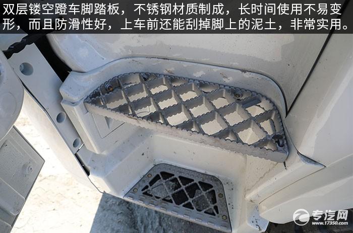 陜汽軒德翼6單橋220馬力中卡評測腳踏板