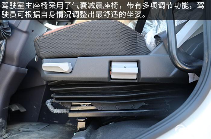 陜汽軒德翼6單橋220馬力中卡評測氣囊座椅