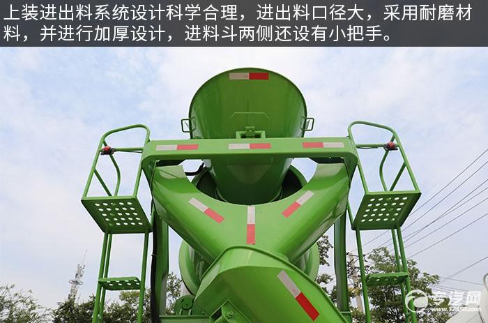 陜汽德龍新M3000前四后八7.6方攪拌車評測進出料系統