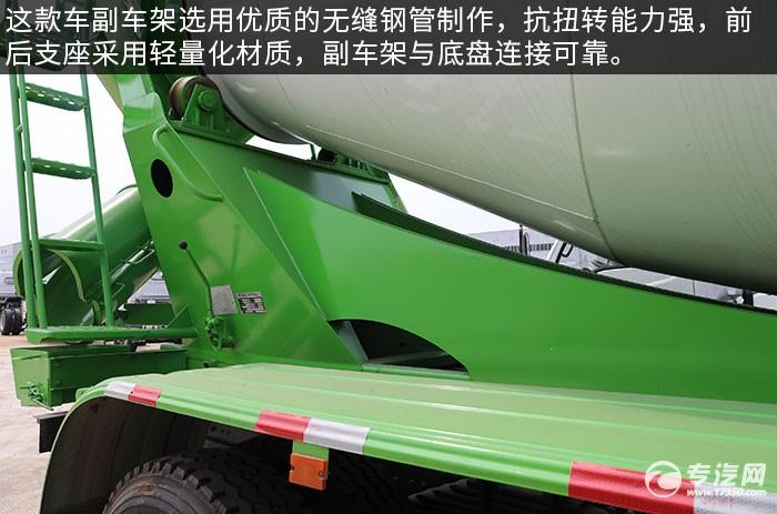陜汽德龍新M3000前四后八7.6方攪拌車評測副梁