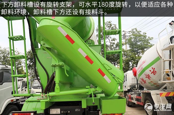 陜汽德龍新M3000前四后八7.6方攪拌車評測卸料槽